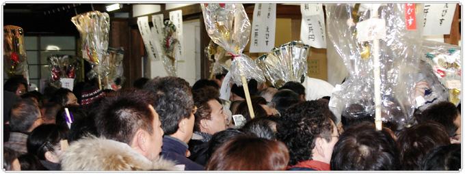 20100106-shinto_hatsuebisu-photo01.jpg