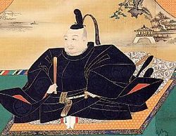 20100213-250px-Tokugawa_1.jpg