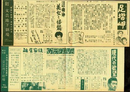 20100218-bungechika21.jpg
