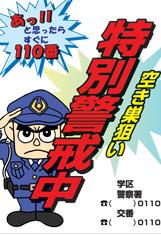 20100714-akisu-0.jpg