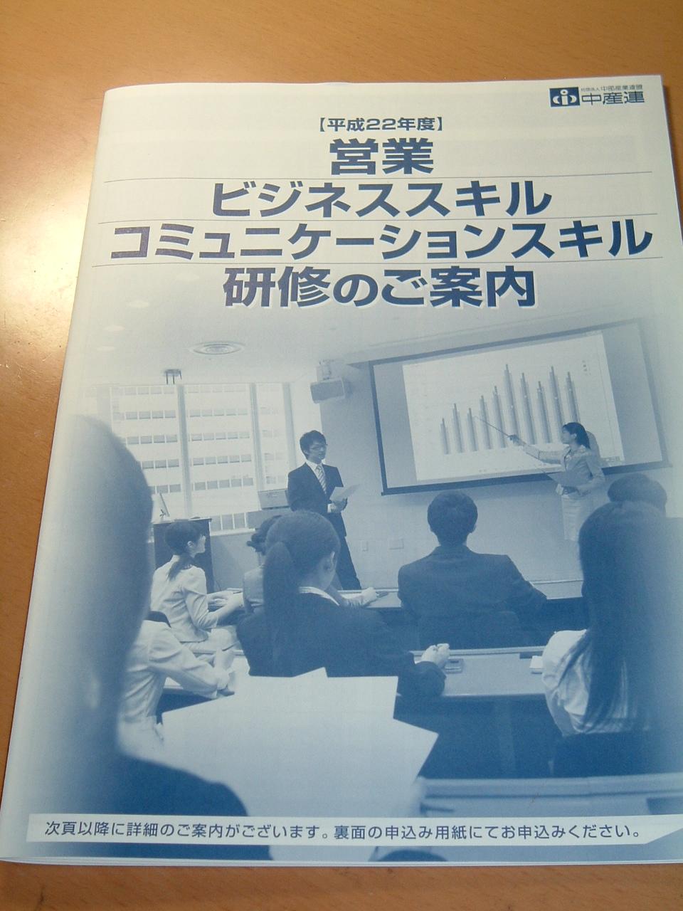20101119-DSCF0042.JPG