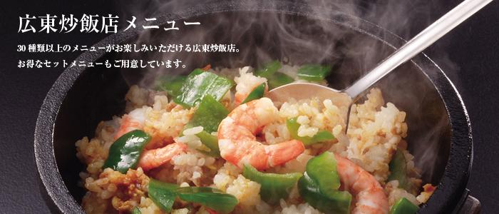 20110305-top-img.jpg