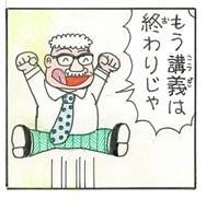 20110608-tc2_search_naver_jp.jpg