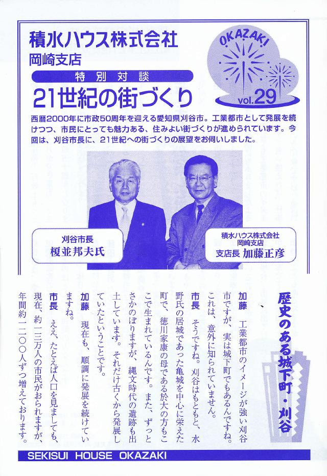 20110906-無題-1.png