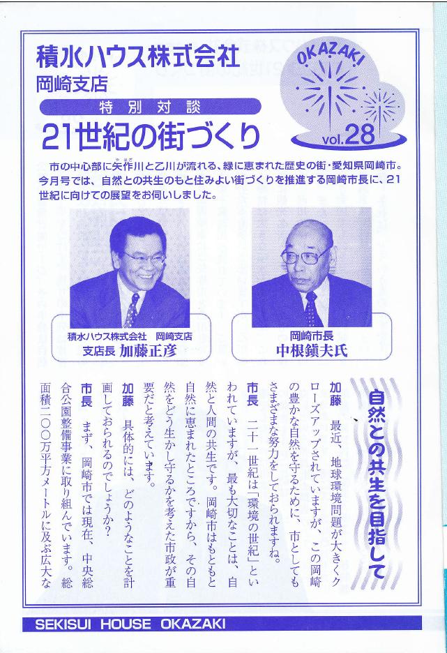 20110906-無題.png