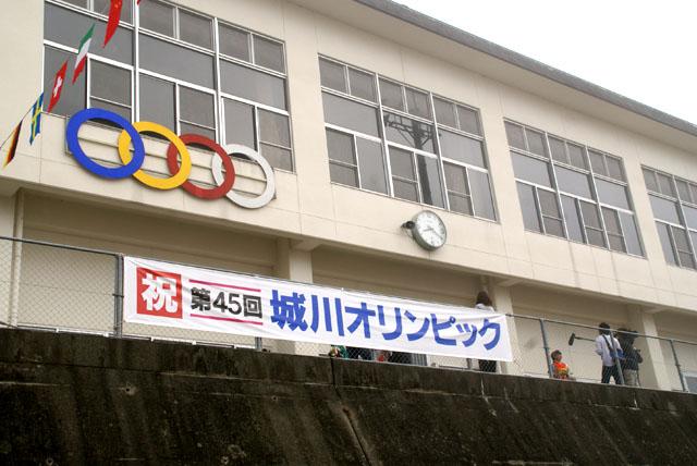 20111103-olympic_mark.jpg