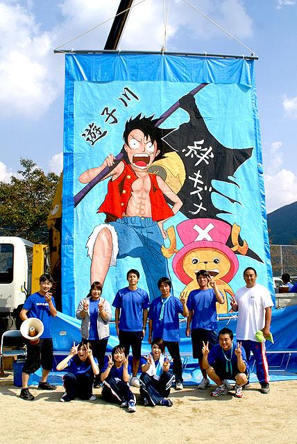 20111103-olympic_panel_yusukawa.jpg