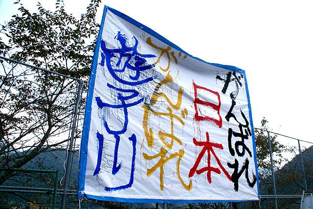 20111103-olympic_shodogirls.jpg