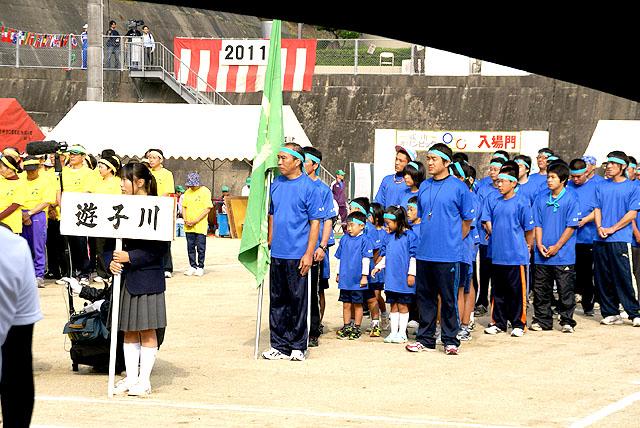 20111103-olympic_starting.jpg