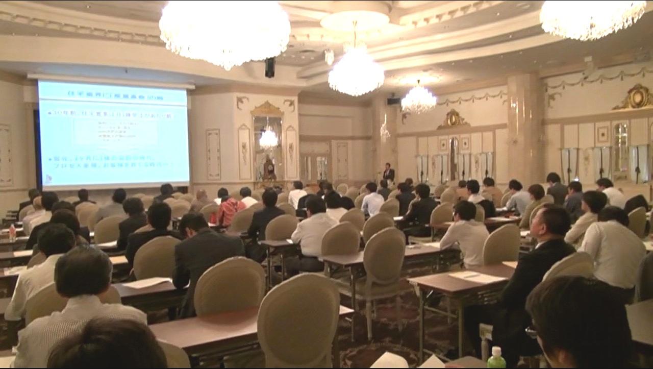 20120518-KMEW名古屋講演_3.jpg