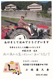 20130106-IMG_0005-2.jpg