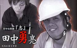 20130316-shokunin_photo07.jpg
