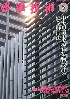 20130423-681_p.jpg
