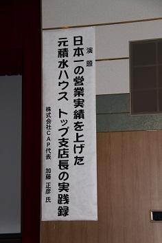 20130428-IMG_2696-1.jpg