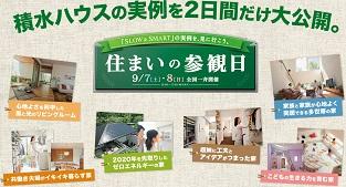 20130816-main-1.jpg