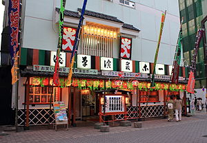 20131223-300px-Asakusa_Engei_Hall_2012.jpg