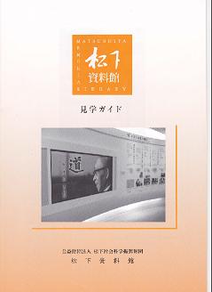 20140603-無題-1.png