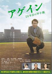 20141022-無題4.png