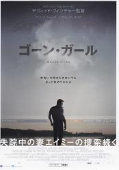 20141022-無題9.png