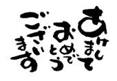 20150103-yjimage.jpg-1.jpg