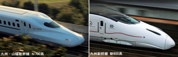20150714-rail_photo2011_01.jpg