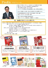 20160501-中産連案内2016年6月中面.jpg-2.jpg