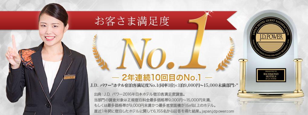 20161113-img_main01-pc.jpg