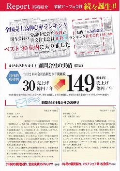 20170302-IMG_20170302_0003.jpg-1.jpg