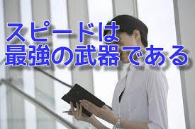 20180112-yjimage0CG13NEK.jpg