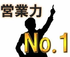 20180213-yjimageFAVERDA2.jpg
