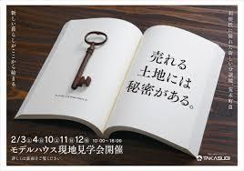 20180919-yjimage9YGQA3ZQ.jpg