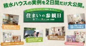 20190908-yjimage.jpg-987635.jpg