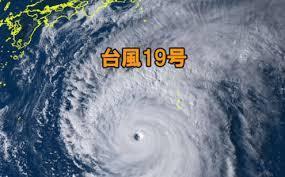 20191016-yjimageDMYGT0MN.jpg