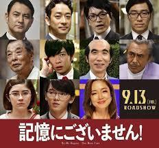 20191127-yjimage.jpg