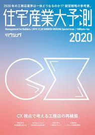 20200119-yjimageL5JEUQB2.jpg